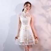 禮服裙女2019新款端莊旗袍宴會夏季短款洋裝小禮服名媛聚會連身裙Mandyc