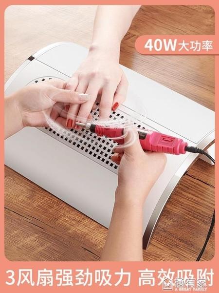 美甲吸塵器指甲粉塵機卸甲日本吸塵靜音大功率日式打磨機吸塵器 極有家