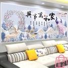十字繡家和萬事興鉆石畫滿鉆客廳點5d水晶磚石貼畫【匯美優品】