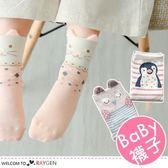 超Q卡通動物造型兒童襪 2雙/組