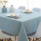 北歐日系棉麻純色桌巾布藝台布茶幾布長方形餐桌小清新ins風
