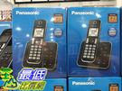[COSCO代購]  PANASONIC 大螢幕數位無線答錄電話機 KX-TGD320TWP _C107810