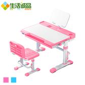【最後出清】兒童書桌 兒童書桌椅 成長書桌 兒童學習桌椅 可升降成長書桌椅(不含檯燈) 【DK301】