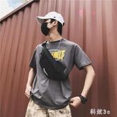 潮牌胸包男包單肩斜挎背包休閒時尚騎行百搭腰包男 FX1305 【科炫3c】