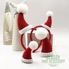 聖誕節髮飾 精致圣誕帽髮箍可愛毛球圣誕節裝飾頭箍平安夜小禮物髮卡髮夾頭飾