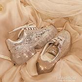 港味鞋子女運動鞋平底松糕水鉆鞋2019春水晶厚底增高鞋ins潮-Ifashion