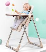 寶寶餐椅兒童餐椅哆攻能可折叠便攜式櫻兒椅子吃飯餐桌椅凳子座椅igo 傾城小鋪