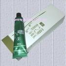 喜之藥--活髮霜30g(第2劑補充瓶)