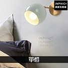 INPHIC-簡約玄關燈壁燈床頭燈LED燈美式臥室後現代燈具-單燈_BDYr