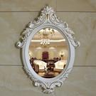 美容院鏡子衛生間浴室鏡壁挂梳妝台化妝鏡歐式會所裝飾鏡 店慶降價