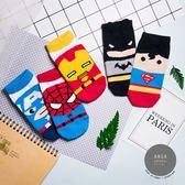 現貨✶正韓直送【KCD0008】韓國襪子 英雄人物短襪 童襪  阿華有事嗎