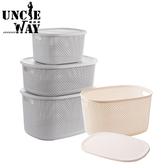 Uncle-Way威叔叔 中號-花藤籃子 籃子 收納盒 收納箱 收納籃 置物籃 帶蓋收納盒 居家收納籃【H1223】