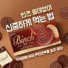 韓國 樂天 Lotte 帆船徽章巧克力餅乾 102g/盒 帆船 徽章 巧克力 餅乾【特價】★beauty pie★