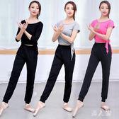 形體舞蹈服練功服成人女套裝現代舞基訓服健美操體操服學生 zm1671『男人範』
