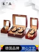 搖錶器搖錶器機械錶自動上鍊盒手錶盒晃錶器收納盒轉錶器家用單錶 交換禮物