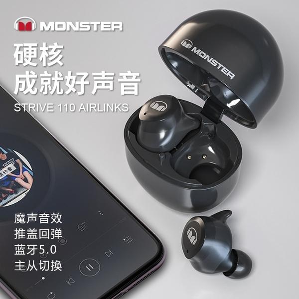 MONSTER 魔聲 STRIVE110 耳機 降噪 黑科技 TWS