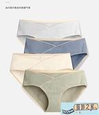 4條裝低腰孕婦內褲女純棉襠懷孕期初期中期晚期早期無痕短褲夏天【風鈴之家】