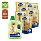 南僑水晶肥皂葡萄柚抗菌2.4kg x1瓶+1.6kg x6包