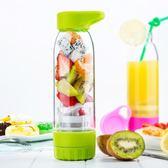 便攜榨汁杯迷你小型榨汁機手動水果檸檬果汁杯玻璃韓國隨身杯   遇見生活