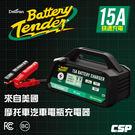 【Battery Tender】 BT1...