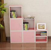 單個書架自由組合格子柜兒童儲物柜