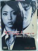 挖寶 片S02 012  DVD 日劇~Deep Loveg 深沉的愛全23 集8 碟日語