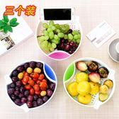 天億緣(3個裝)塑料雙層瀝水籃懶人水果盤創意客廳果盒盤果蔬籃子 萬聖節禮物
