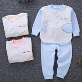 嬰兒套裝 嬰兒內衣棉質套裝長袖寶寶衛生衣衛生褲0-1歲初生幼兒衣服開衫春秋季2 雙11狂歡購物節