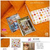 單人˙薄床包(3.5*6.2尺)/100%純棉˙single/ivy精品『夏日情懷』橘☆*╮