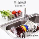 伸縮廚房水槽瀝水架 瀝水架 瀝水籃 活動...