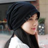 頭巾男女款高彈性鐵環頭巾帽男士光頭包頭套頭帽子女士正韓秋孕婦帽 萊爾富免運