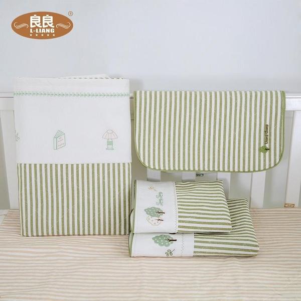 隔尿墊麻棉加大嬰兒尿墊防水透氣四季兒童用品可洗 露露日記