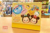 迪士尼 Disney TSUM TSUM 三角檯月曆 黃 S3626-C