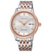 SEIKO 精工 SRP882J1(4R36-04F0KS) Presage女錶 機械錶