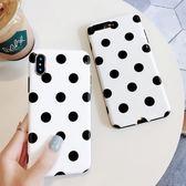 黑白波點iPhone7plus手機殼蘋果10日韓女款6s個性簡約8p硅膠軟殼【快速出貨】