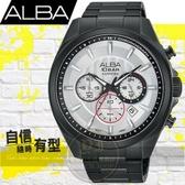 ALBA 劉以豪代言賽車競速計時腕錶-黑/白/46mm/VD53-X219SD/AT3829X1公司貨/禮物/情人節