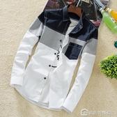 襯衫男長袖韓版修身外套青年格子襯衣男士休閒上衣服潮流 麻吉好貨