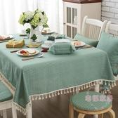 桌布簡約現代棉麻布藝復古中國風長方形餐桌茶几蕾絲蓋布巾書桌布