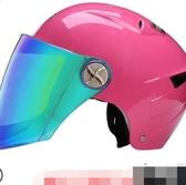 電動電瓶摩托車頭盔男女士通用