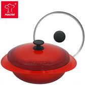 【MULTEE摩堤】饗宴系列-26cm鑄鐵媽媽鍋(3.9L 雙蓋大容量)