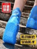 雨鞋套 梅雨季防雨鞋套防水雨天神器防滑加厚耐磨可折疊硅軟膠旅行雨鞋套 京都3C