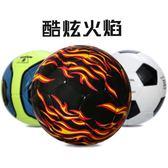 【優選】中小學生訓練比賽中考足球 四號五號兒童足球