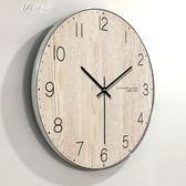 家用現代簡約鐘錶客廳掛鐘創意臥室北歐美式時鐘掛錶靜音個性裝飾    伊芙莎