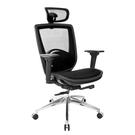 GXG 高背全網 電腦椅 (鋁腳/3D扶...
