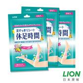 日本Lion休足時間清涼舒緩貼片3包(共18入)加贈2片