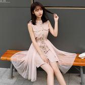 VK旗艦店 韓系名媛氣質純色修身網紗半身裙顯瘦套裝無袖裙裝