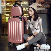 26登機密碼箱子母行李箱女男24小清新韓版22萬向輪個性大容量20寸 聖誕節全館免運