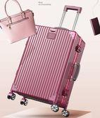 行李箱網紅女ins萬向輪20寸登機韓版鋁框男拉桿旅行密碼皮箱子YYP   琉璃美衣