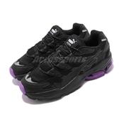 Puma 慢跑鞋 Cell Alien Kotto 黑 紫 男鞋 運動鞋 老爹鞋 【PUMP306】 36980204