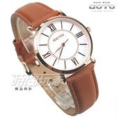 GOTO 羅馬風情時尚腕錶 女錶 真皮錶帶 學生錶 玫瑰金x咖啡 GL0054L-4K-241